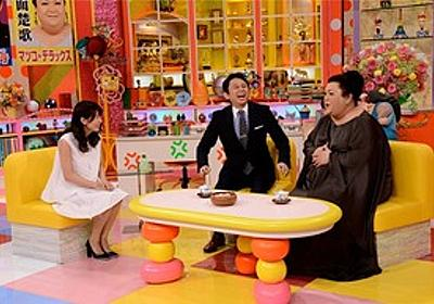 痛いニュース(ノ∀`) : 有吉弘行、他人の家で出される手料理にマジギレ「パスタやカレーを出すなよ」 - ライブドアブログ