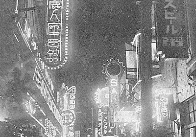 カフェー (風俗営業) - Wikipedia