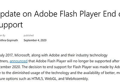 Microsoft、公式WebブラウザでのFlash終了について説明 - ITmedia NEWS
