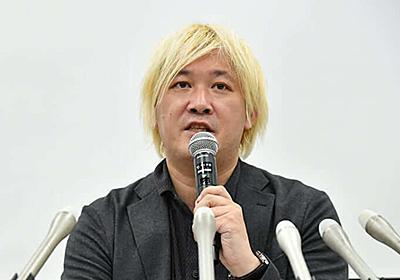 「表現の不自由展」中止騒動について、改めて津田大介氏に聞いてみた | デイリー新潮