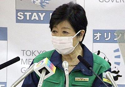 小池知事「ですから、五輪はステイホームに一役買っている」 尾身会長の懸念を否定 :東京新聞 TOKYO Web