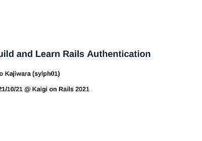 Build and Learn Rails Authentication