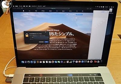 Apple Store、ユーザーによる展示Macの拡張ポートアクセスを不可に | Apple Store | Macお宝鑑定団 blog(羅針盤)
