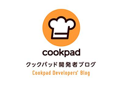 本番/ステージング環境GPUぼくめつ大作戦 - クックパッド開発者ブログ