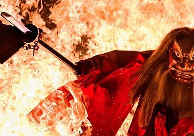 今年も北海道では、天狗が火を渡った。