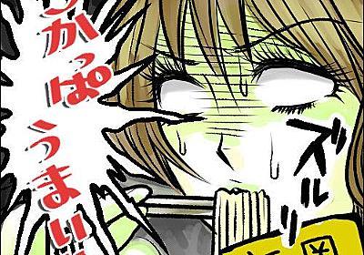 九州各県の方言で「かなり美味い」は何と言うのか面白おかしくまとめてみる - STAY MINIMAL