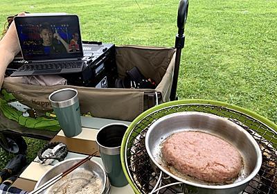 ダッチオーブンとロッジのアイテムとふなばし三番瀬の話。 - キャンプ女子えりごのみのはてなブログ