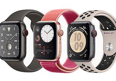 将来のiPhone画面にApple Watchと同じ省電力技術が採用されるとの噂 - Engadget 日本版
