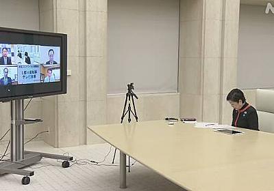 小池知事 隣接4県知事と共同メッセージ 外出自粛要請 | NHKニュース