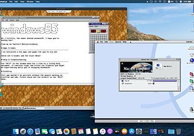 Windows 95に続き、クロスプラットフォームに対応したElectron製Mac OS 8エミュレータ「macintosh.js」が公開される。 | AAPL Ch.