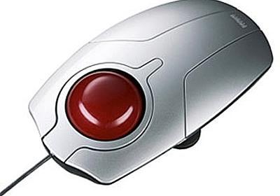MA-TB41S 光学式トラックボール 1個 サンワサプライ 【通販モノタロウ】 76066234