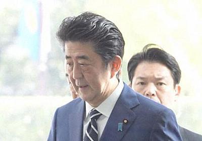 「桜を見る会、20年開催中止」安倍首相が説明の意思 衆参予算委で - 毎日新聞