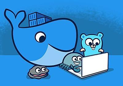 Docker Desktopが有料化へ、ただし250人未満かつ年間売り上げ1000万ドル(約11億円)未満の組織や個人やオープンソースプロジェクトでは引き続き無料で利用可能 - Publickey