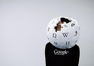 Wikipedia の作り方 / How to make Wikipedia - *iroi*
