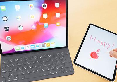 新型iPad Proの性能がどれほどすごいのかApple PencilやSmart Keyboard Folioと一緒に使ってみたレビュー - GIGAZINE