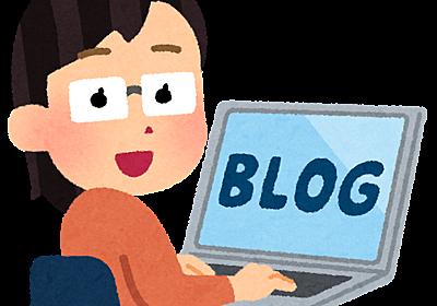 【ブログ初心者さんへ】検索結果がトップページに来る記事をサイトに持とう! - たま欄