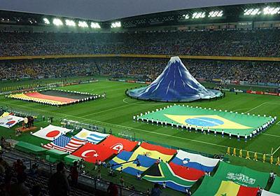 30年サッカーW杯、日中韓北朝4カ国共催の可能性 - 日本代表 : 日刊スポーツ