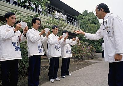 アメリカのテレビ局が報じた、バブル時代の日本企業が行っていた地獄のキャンプ「管理者養成学校」の密着取材映像 : カラパイア