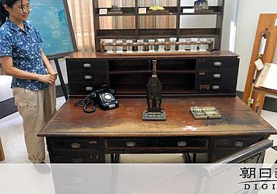期限は9月、九州大の歴史的家具を救え 移転で廃棄危機:朝日新聞デジタル