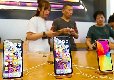 アップル、中国内により多くの顧客データを保存するよう圧力をかけられる可能性 - Engadget 日本版
