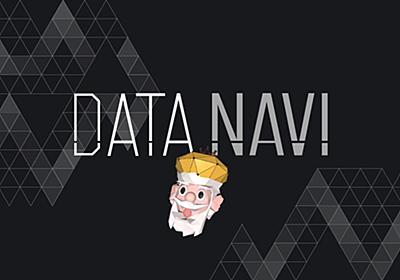 DATANAVI - NHKオンライン