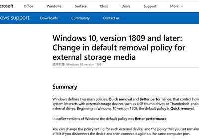 「Windows 10」、USBメモリなどの取り外しポリシーの既定が「クイック削除」に - ITmedia NEWS