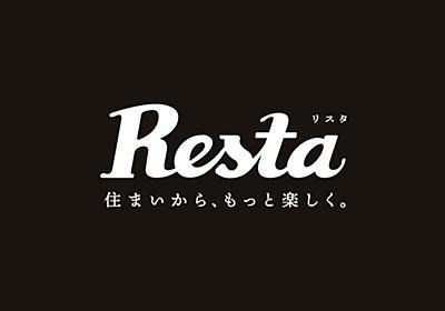 DIY   天井壁紙の貼り方  RESTA MOVIE