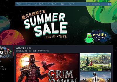 Steamサマーセール開始、7月5日まで。『ファイナルファンタジー15』や『ファークライ5』『ライフ イズ ストレンジ』前日譚などが最安値 | AUTOMATON