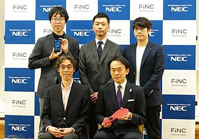 カッコよく歩け--NEC×FiNC、美歩行を支援するIoTインソール「A-RROWG(アローグ)」 - CNET Japan