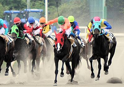 2020/05/29 園田7R 地方競馬指数予想 水分ボンバーオンライン(SBO)