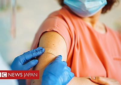 ドイツの看護師、ワクチンの代わりに食塩水を投与か 8000人超が再接種へ - BBCニュース