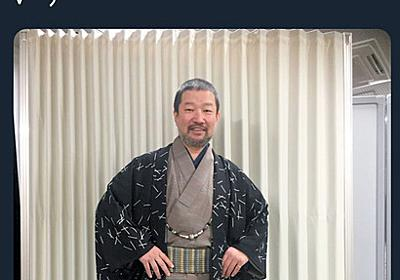 ステマ?ツイート、木村祐一さんらも判明 吉本興業契約:朝日新聞デジタル