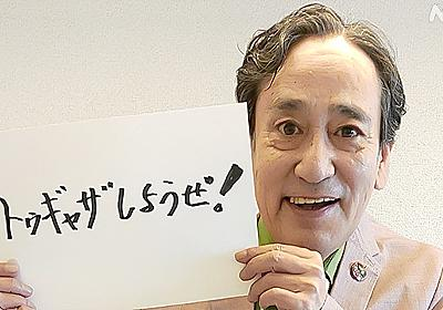 News Up コロナ カタカナ 多いかな?ワクチン予約がディフィカルト! | 新型コロナウイルス | NHKニュース