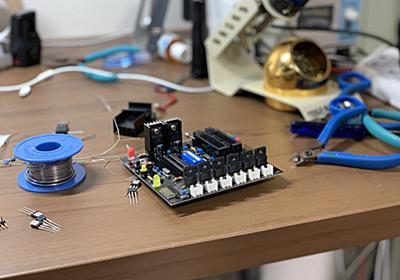 アート・メディア・ゲーム作品展示者が電子工作をする上で知るべきこと - fumiLab