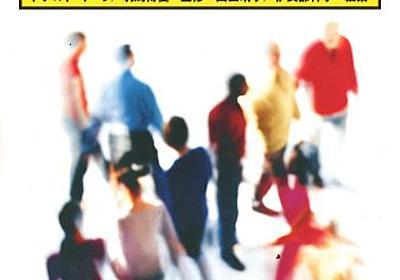 Amazon.co.jp: 会話作文 英語表現辞典 第3版: HASH(0x814b540), HASH(0x814b600), HASH(0x814b6c0), HASH(0x814b780): Books
