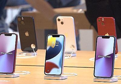 半導体不足 iPhone減産へ 部品供給追いつかず 三菱電機も冷蔵庫生産10日間停止 - ライブドアニュース