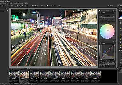 特別企画:これが5,500円だなんてすご過ぎる!「SILKYPIX JPEG Photography 10」でJPEGでの撮影・調整を堪能しよう - デジカメ Watch