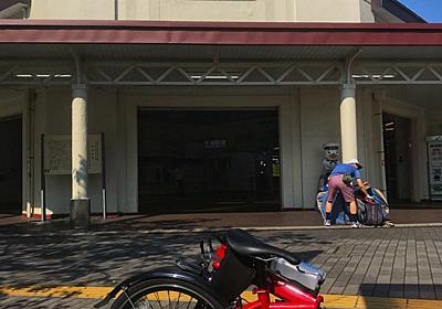 三浦半島〜湘南ぶらり旅 - ミニベロ迷走記
