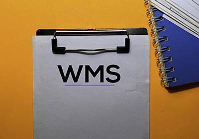 WMS(倉庫管理システム)とは何か解説 代表的な製品や選定基準、導入事例まで |ビジネス+IT