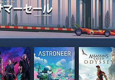 Steamサマーセール 2019開幕。『モンハン:ワールド』半額や多数のインディーゲームが値引き、セール対象作品をチェック | AUTOMATON