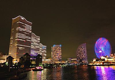 横浜中華街/みなとみらい:「横浜中華街」賑やかな夜のグルメ&「みなとみらい」のお洒落で優雅な夜の散歩 ナゴヒト夏旅行 Part.2