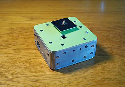 そうだ,赤道儀作ろう!(その4):自作ポータブル赤道儀を改造しました––極軸と筐体の剛性を向上させよう - sunsun fineな日々