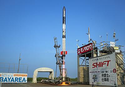 地球を飛び出した国内宇宙ベンチャー…ロケットの打ち上げに、月面探査、宇宙商社も | Business Insider Japan