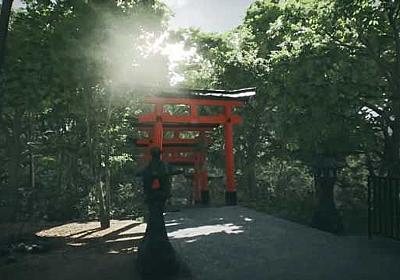 京都「伏見稲荷大社」を自由に歩ける散策ゲームがリアルで美しい 無料ダウンロードで公開中 - ねとらぼ