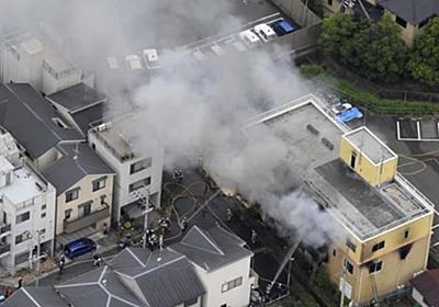 京アニ事件、いまだ語られていないこと  置き去りにされた事件前の検証 問われるべき支援の質 | 47NEWS