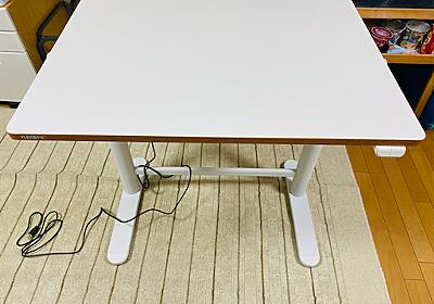 【PR】高さを自由に変えられるFLEXISPOTのスタンディングデスクが超便利! - 新・ぜんそく力な日常