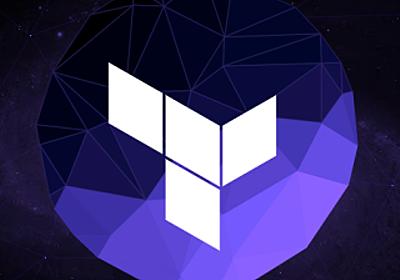 Terraformでテンプレートのアップデート時に特定のリソースの変更を適用しない方法 | Developers.IO