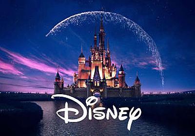 ディズニーはHuluへの投資で600億円以上の赤字、それでもストリーミング配信でNetflix・Amazonを追撃する - GIGAZINE