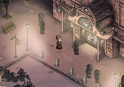 2DオープンワールドADV『A Place for the Unwilling』Steam向けに発売。わずか21日で消失する町のなかで自分だけの物語を紡ぐ | AUTOMATON