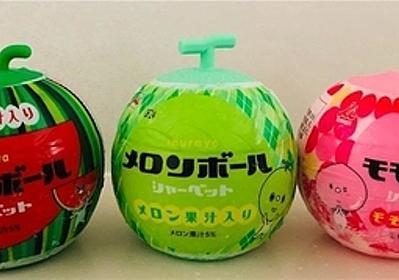 メロンボールだけじゃない!スイカ&モモのボールアイスを紹介 - 書く、走る。